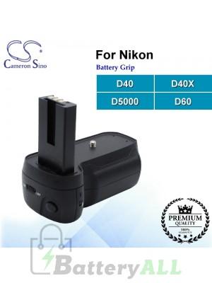 CS-BPD60 For Nikon Battery Grip BP-D60