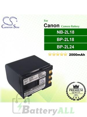 CS-NB2L18 For Canon Camera Battery Model BP-2L18 / BP-2L24 / NB-2L18