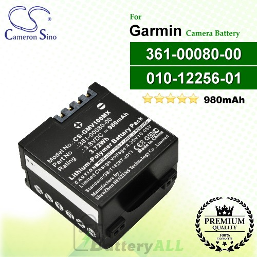 CS-GMV100MX For Garmin Camera Battery Model 010-12256-01 / 361-00080-00