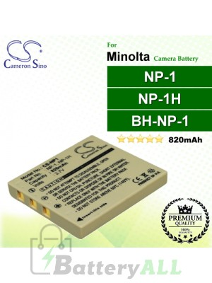 CS-NP1 For Minolta Camera Battery Model MBH-NP-1 / NP-1 / NP-1H