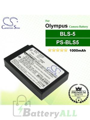 CS-BLS5 For Olympus Camera Battery Model BLS-5 / BLS-50 / PS-BLS5