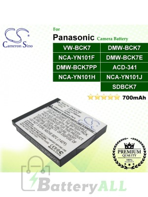 CS-BCK7MC For Panasonic Camera Battery Model ACD-341 / DMW-BCK7 / DMW-BCK7E / DMW-BCK7PP / NCA-YN101F / NCA-YN101H / NCA-YN101J / SDBCK7 / VW-BCK7