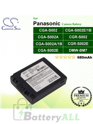CS-BM7 For Panasonic Camera Battery Model CGA-S002 / CGA-S002A / CGA-S002A/1B / CGA-S002E / CGA-S002E/1B / CGR-S002 / CGR-S002E / DMW-BM7