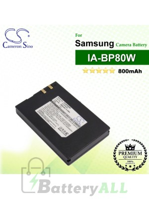 CS-BP80SW For Samsung Camera Battery Model IA-BP80W