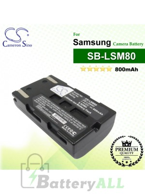 CS-LSM80 For Samsung Camera Battery Model SB-LSM80