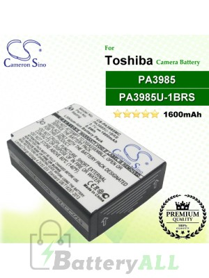 CS-PA3985MC For Toshiba Camera Battery Model PA3985 / PA3985U-1BRS