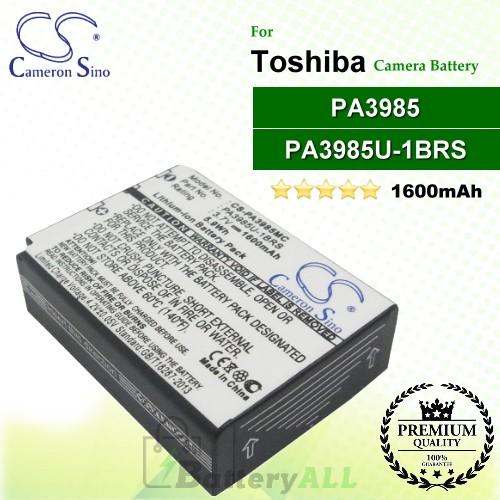CS-PA3985MC For Toshiba Camera Battery Model PA3985 / PA3985U-1BRS