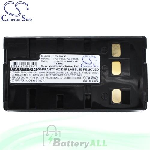 CS Battery for Panasonic PV-18 / PV-19 / PV-20 / PV-21 Battery 2400mah CA-PDVS2