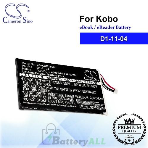 CS-KBM114SL For Kobo Ebook Battery Model D1-11-04