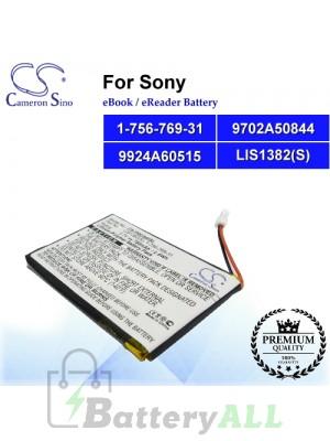 CS-PRD300SL For Sony Ebook Battery Model 1-756-769-31 / 9702A50844 / 9924A60515 / LIS1382(S)