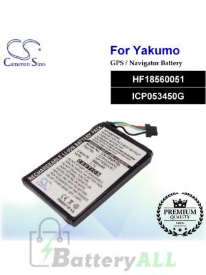CS-YK051SL For Yakumo GPS Battery Model HF18560051 / ICP053450G