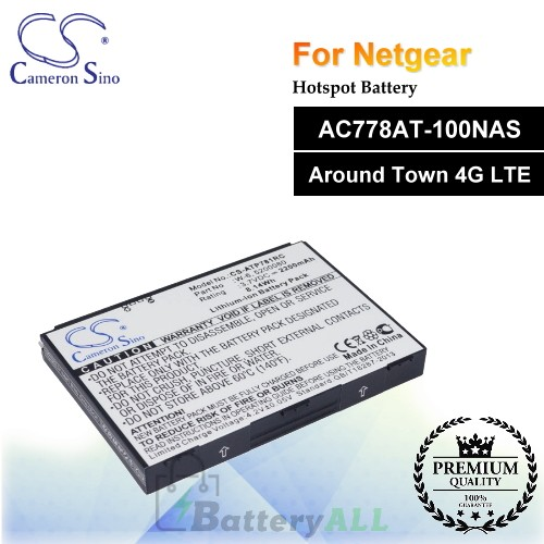CS-ATP781RC For Netgear Hotspot Battery Fit Model AC778AT-100NAS / Around Town 4G LTE