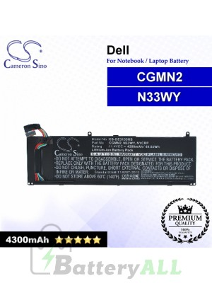 CS-DE3135NB For Dell Laptop Battery Model CGMN2 / N33WY / NYCRP