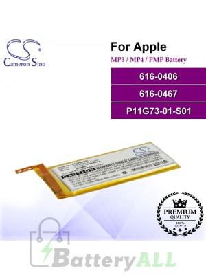 CS-IPNA5SL For Apple Mp3 Mp4 PMP Battery Model 616-0406 / 616-0467 / P11G73-01-S01