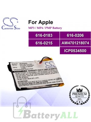 CS-IPOD4XL For Apple Mp3 Mp4 PMP Battery Model 616-0183 / 616-0206 / 616-0215 / AW4701218074 / ICP0534500