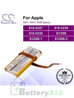 CS-IPOD5SL For Apple Mp3 Mp4 PMP Battery Model 616-0227 / 616-0229 / 616-0230 / EC008 / EC008-1 / EC008-2