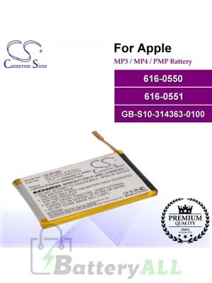 CS-IPT4SL For Apple Mp3 Mp4 PMP Battery Model 616-0550 / 616-0551 / GB-S10-314363-0100