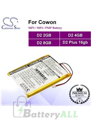 CS-CWD2SL For Cowon Mp3 Mp4 PMP Battery Fit Model D2 2GB / D2 4GB / D2 8GB / D2 Plus 16gb