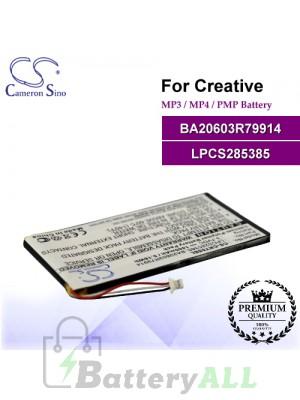 CS-CRT05SL For Creative Mp3 Mp4 PMP Battery Model BA20603R79914 / LPCS285385
