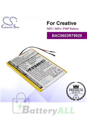 CS-DA001SL For Creative Mp3 Mp4 PMP Battery Model BAC0603R79928