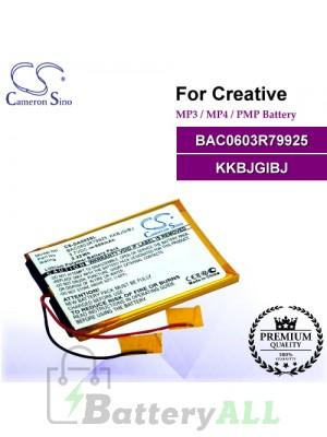 CS-DA005SL For Creative Mp3 Mp4 PMP Battery Model BAC0603R79925 / KKBJGIBJ