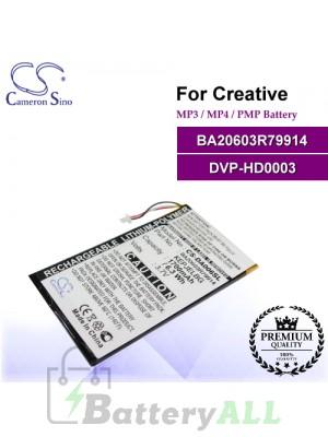 CS-DA006SL For Creative Mp3 Mp4 PMP Battery Model BA20603R79914 / DVP-HD0003
