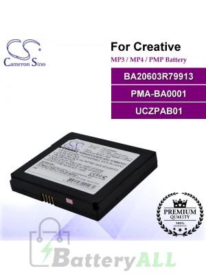 CS-UCZPASL For Creative Mp3 Mp4 PMP Battery Model BA20603R79913 / PMA-BA0001 / UCZPAB01