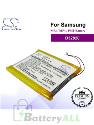 CS-SMS3SL For Samsung Mp3 Mp4 PMP Battery Model B32820