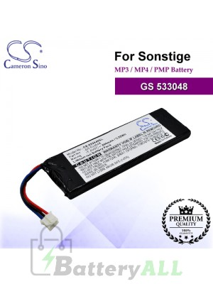 CS-533048SL For Sonstige Mp3 Mp4 PMP Battery Model GS 533048