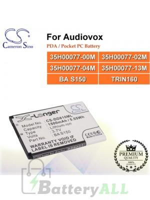 CS-DD810ML For Audiovox PDA / Pocket PC Battery Model 35H00077-00M / 35H00077-02M / 35H00077-04M / 35H00077-13M / BA S150 / TRIN160