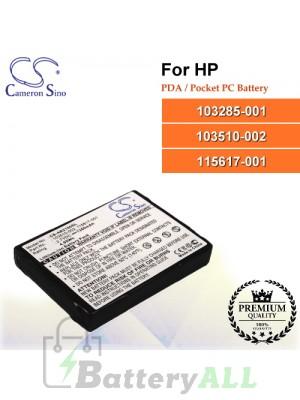 CS-AR2100SL For HP PDA / Pocket PC Battery Model 103285-001 / 103510-002 / 115617-001