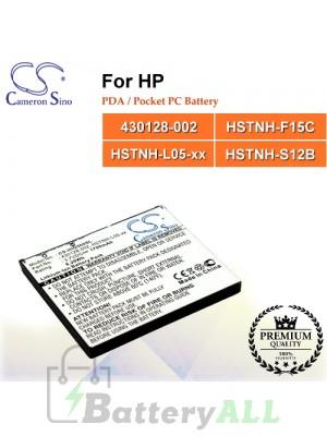 CS-HIQ300SL For HP PDA / Pocket PC Battery Model 430128-002 / HSTNH-F15C / HSTNH-L05-xx / HSTNH-S12B