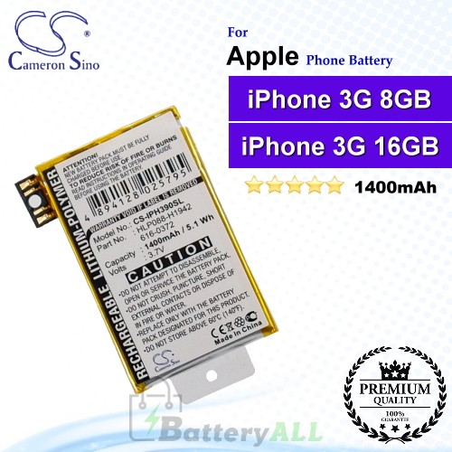 CS-IPH390SL For Apple Phone Battery Model 616-0372 / 616-0428 / 616-0433 / HLP088-H1942 For iPhone 3G