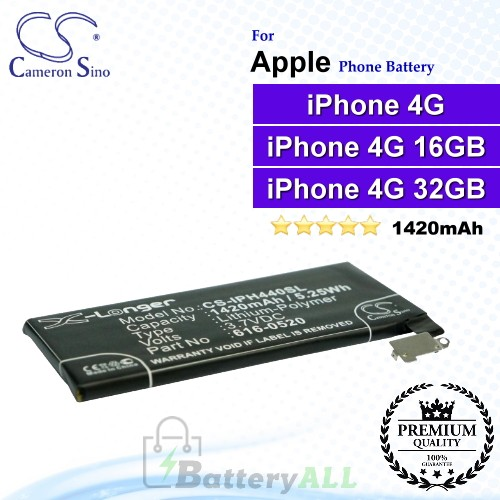 CS-IPH440SL For Apple Phone Battery Model 616-0512 / 616-0520 / 616-0521 / GB-S10-423482-0100 For iPhone 4G