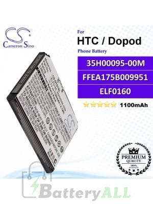 CS-DTS1SL For HTC / Dopod Phone Battery Model 35H00095-00M / ELF0160 / FFEA175B009951