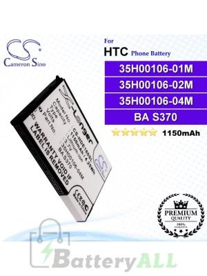 CS-HDE160SL For HTC Phone Battery Model 35H00106-01M / 35H00106-02M / BA S370 / DREA160