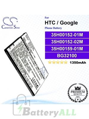 CS-HT3213SL For HTC / Google Phone Battery Model 35H00152-01M / 35H00152-02M / 35H00159-01M / BA S520 / BG32100