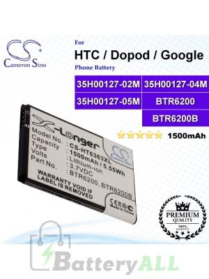 CS-HT6363XL For HTC / Dopod / Google Phone Battery Model 35H00127-02M / 35H00127-04M / 35H00127-05M / 35H00127-06M / BA S440 / BB00100 / BTR6200 / BTR6200B
