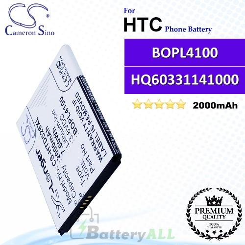 CS-HTD526XL For HTC Phone Battery Model BOPL4100 / BOPM310 / HQ60331141000