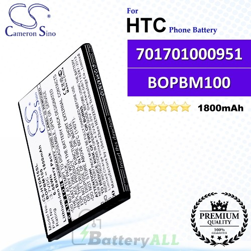 CS-HTD616SL For HTC Phone Battery Model 701701000951 / BOPBM100