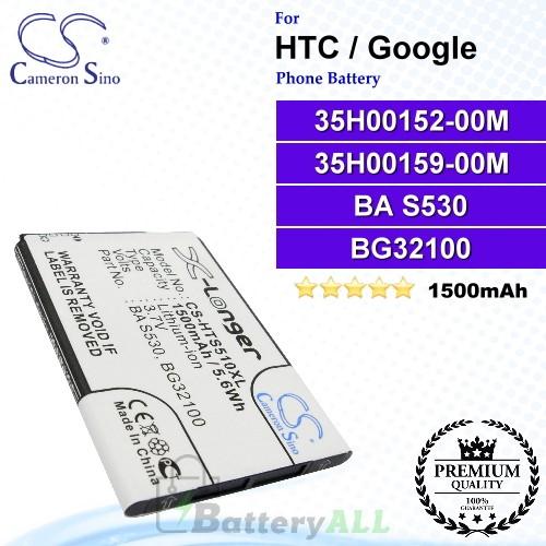CS-HTS510XL For HTC / Google Phone Battery Model 35H00152-00M / 35H00159-00M / BA S530 / BA S590 / BG32100 / BH11100