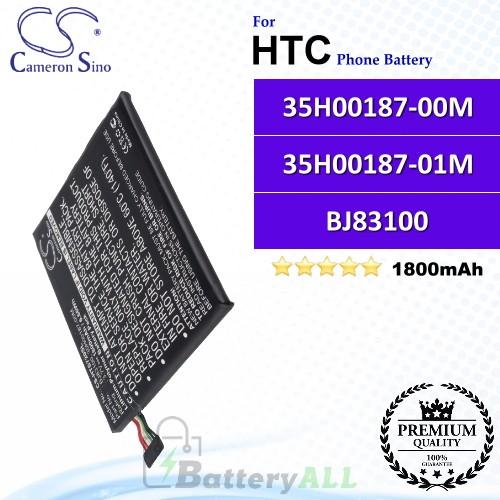 CS-HTS720SL For HTC Phone Battery Model 35H00187-00M / 35H00187-01M / BJ83100 / PJ83100