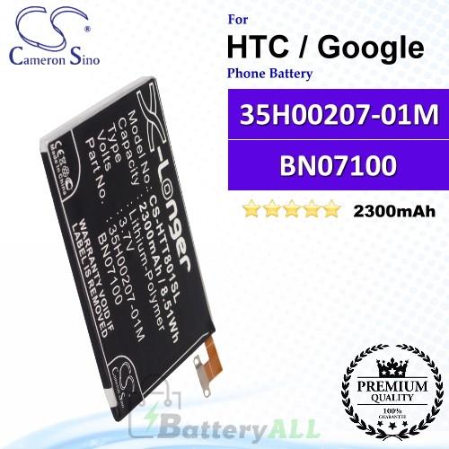 CS-HTT801SL For HTC / Google Phone Battery Model 35H00207-01M / BN07100