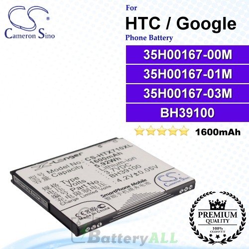 CS-HTX710XL For HTC / Google Phone Battery Model 35H00167-00M / 35H00167-01M / 35H00167-03M / BH39100