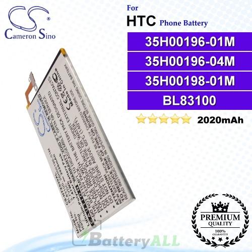 CS-HTX920XL For HTC Phone Battery Model 35H00196-01M / 35H00196-04M / 35H00198-01M / BL83100 / BTR6435B