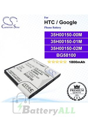 CS-HTZ710SL For HTC / Google Phone Battery Model 35H00150-00M / 35H00150-01M / 35H00150-02M / 35H00150-06M / BA S560 / BA S780 / BG58100