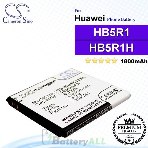 CS-HU8832XL For Huawei Phone Battery Model HB5R1 / HB5R1H