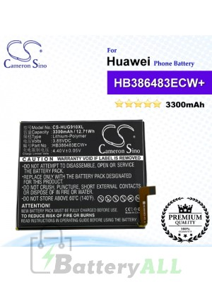 CS-HUG910XL For Huawei Phone Battery Model HB386483ECW+