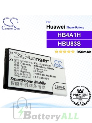 CS-HUM318XL For Huawei Phone Battery Model HBU83S / HB4A1H