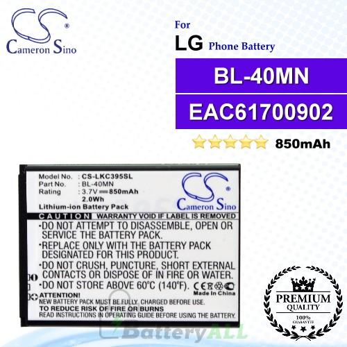 CS-LKC395SL For LG Phone Battery Model BL-40MN / EAC61700902
